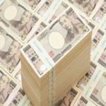デイトレードで資金100万円を1億円にする方法。何年で達成?