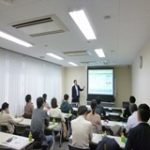 投資の勉強会(セミナー)に参加した体験談。率直な感想を書きます!